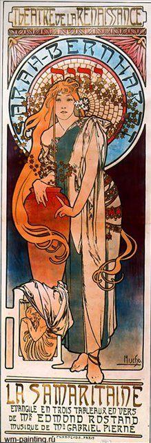 """Афиша """"Самаритянка"""" :: Альфонс Муха ( Чехия, Чехословакия ) - Alfons Maria Mucha фото"""