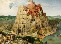 Брейгель Питер - Вавилонская башня