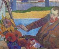 Гоген Поль ( Paul Gauguin ) - Ван Гог, рисующий подсолнухи