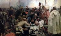 Репин Илья ( Ilya Yefimovich Repin ) - Ответ запорожских казаков турецкому султану Махмуду IV.