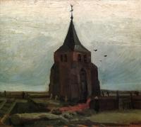 Van Gogh - Старая башня
