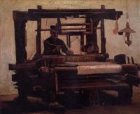 Van Gogh - Ткач, вид спереди