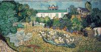 Сад Добиньи (Дорога с кипарисами) [ картина - последние работы ] :: Ван Гог ( Van Gogh)