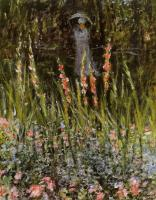 Claude Monet - Сад с гладиолусам