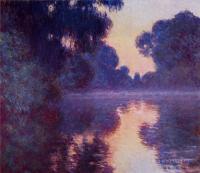 Claude Monet - Восход солнца и Сена рядом с Живерни