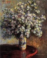 Моне Клод (Claude Monet) - Астры