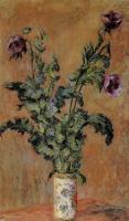 Claude Monet - Ваза с маками