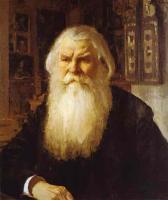 Портреты - И. Е. Забелин