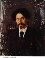 Портреты - И. Е. Репин