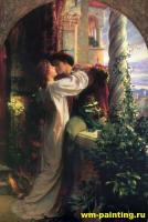 Dicksee, Sir Frank Bernard - Ромео и Джульета