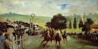Edouard Manet (Эдуард Мане) - Скачки на Лоншане