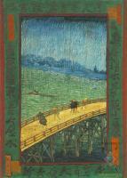 Van Gogh - Мост в дожде ( подражание Хирошиге )