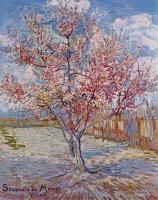 Van Gogh - Сиреневый подарок
