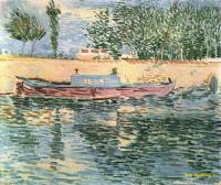 Van Gogh (Ван Гог) - Набережная Сены с лодками