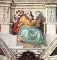 Фрески, монументальная живопись, роспись стен - Захария