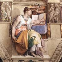 Эритрейская Сивилла :: Микеланджело Буаноротти ( Италия ) [ The Erythraean Sibyl ]