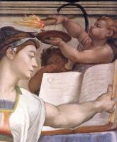 Эритрейская сивилла ( сибилла ) :: Микеланджело Буаноротти ( Италия )