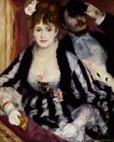 Pierre-Auguste Renoir - «Театральная ложа»