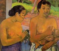 Paul Gauguin - Предложение ( Дары )