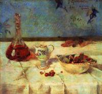 Гоген Поль ( Paul Gauguin ) - Белая скатерть