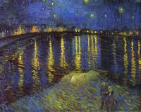 Звёздная ночь над Роной [ картина - пейзаж ] :: Ван Гог, описание картины