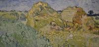 Van Gogh - Поле со скирдами пшеницы