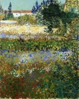 Van Gogh -  Сад с цветами