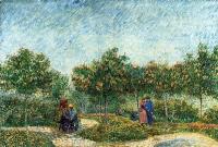 картина Парк в Аснирес [ картина - пейзаж ] :: Ван Гог, описание картины