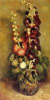 Van Gogh (Ван Гог) - Ваза с цветами