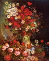 Van Gogh (Ван Гог) - Ваза с маками, васильками, пионами и хризантемами