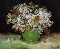 Van Gogh (Ван Гог) - Ваза с цинниями и другими цветами