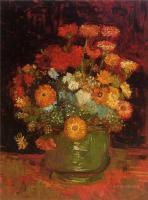Van Gogh - Ваза с цинниями