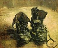 Пара ботинок [ картина - натюрморт ] :: Ван Гог, описание картины