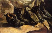 Van Gogh - Три пары ботинок
