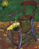 Van Gogh - Стул Гогена