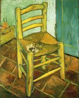 Van Gogh - Стул Винсента с его трубкой