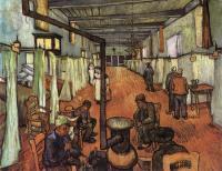 Van Gogh - Палата арльзкой больницы