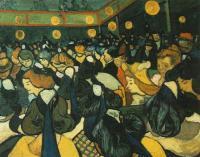 Van Gogh (Ван Гог) - Зал для танцев, Арли